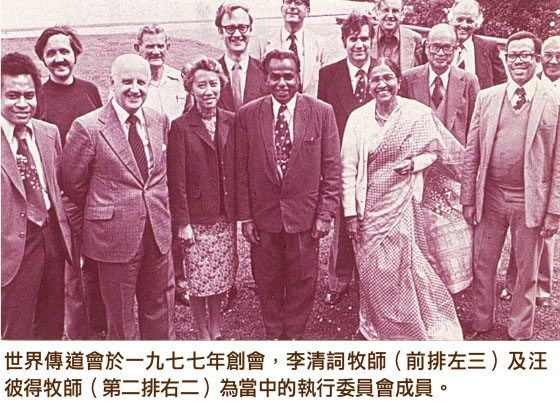 中华基督教会香港区会